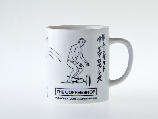 ORIGINAL MUG -THE MOONSAULT AEROPRESS-